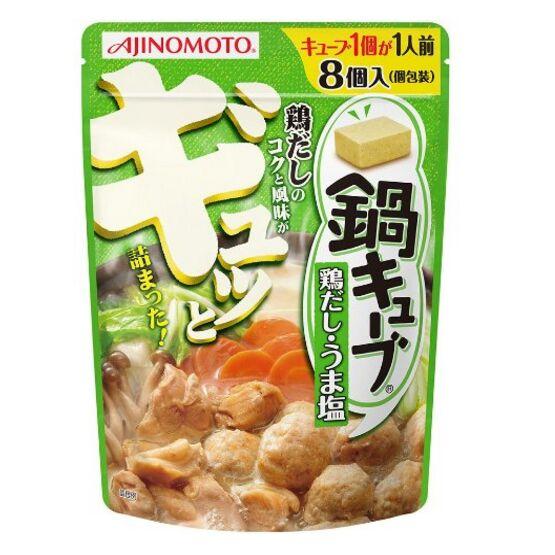 【包邮】【中国现货】味之素/AJINOMOTO  火锅汤底 (美味鸡汤味) 8个