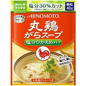 【包邮】【中国现货】味之素/AJINOMOTO 丸鸡 鸡精 鸡汤料 调味料减盐整鸡浓汤宝替换装 40g