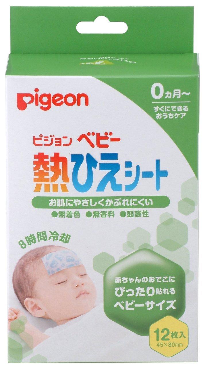 【母婴包邮】【中国现货】贝亲/Pigeon 婴儿退热贴/降温贴 12枚/盒 0个月起宝宝适用