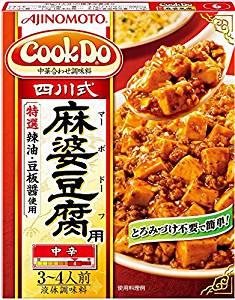 【包邮】【中国现货】味之素/AJINOMOTO cookdo 日式四川风味麻婆豆腐调料3-4人份