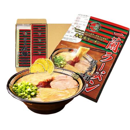 【香港直邮包邮】日本原装进口超人气一兰一蘭限定原味豚骨拉面5人份/盒 5食入