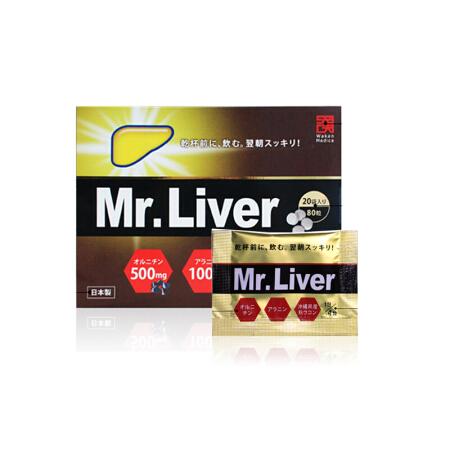 和汉肝先生 快速醒酒解酒药 关爱肝脏熬夜救星 1盒20g【250mg*4粒*20袋】