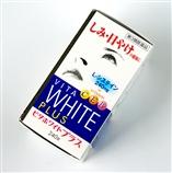 皇漢堂  祛斑黑眼圈排毒全身美白丸  240顆粒/袋(醫藥品)