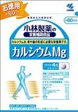 【日本直邮】小林制药/Kobayashi 钙镁营养辅助食品 经济装240粒x2