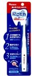 【日本直邮】和光堂/Wakodo 婴儿/儿童/宝宝专用 360度清洁软毛牙刷 BH6
