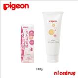 【日本直邮】贝亲/Pigeon  妊娠孕妇妈妈用 按摩滋润霜 预防妊娠纹 110g