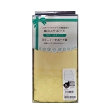 【日本直邮】三洋/Dacco 产后收腹带束缚带 黄色 L 一条装