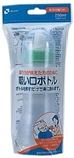 【日本直郵】翠爪瓶