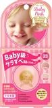 【日本直邮】婴儿粉色BB鲁斯粉