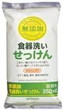 【日本直邮】ミヨシ无添加剂肥皂枕餐具詰替350毫升