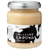 【日本直邮】ミルクジャムプレーン140g