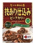 【日本直邮】新宿中村屋技有训练中辣牛肉咖喱200克×5个