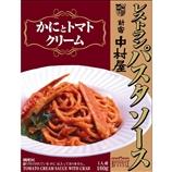 【日本直邮】新宿中村屋巨蟹和号茄奶油160克×5个