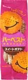 【日本直邮】东鸽孩子 ハーベスト地瓜105克×12袋