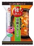 【日本直邮】安学习劳食品豆腐火锅汤13.5克×10个