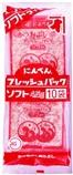 【日本直邮】单立人新鲜包软件4.5克×10 P