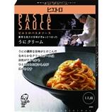 【日本直邮】加鲁洛面酱汁浓厚的海鲜美味道紧紧地堵塞了的海胆奶油95克×5个