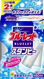 【日本直邮】小林制药/Kobayashi bluelet马桶洁厕香氛啫喱2瓶 茶香