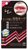 【日本直邮】伊势半Bonbon TINT GLOSS防水不脱色糖果色系唇彩6g