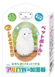 【日本直邮】TO-PLAN 羊驼?#37038;?#22120;1个