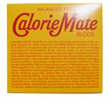 【日本直邮】大塚 Calorie Mate卡路?#22918;?#33145;饼干 巧克力味 4支
