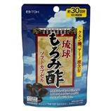 【日本直邮?#28900;?#34276;汉方 莫柔醋米酸胶囊 改变酸性体质三高糖尿病 90粒/包
