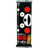 【日本直邮】五木食品  熊本黑麻油猪骨拉面2人份  176g×10袋