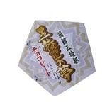 【日本直邮】北海道 五稜星之梦巧克力130g/盒