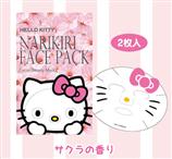 【日本直邮】Hello kitty  可爱猫脸滋润弹力面膜20 ml×2   樱花香