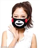 【日本直邮】Gonoturn   萌熊系列卡通毛绒熊本熊3D立体口罩  1个