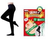 【日本直郵】Calorie off  小豬瘦身壓力連襪褲   80D黑色L-L
