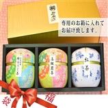 【福袋】【日本直邮】茶葉桐  静冈茶罐礼品铃子3个装一套【包邮】