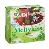明治/MEIJI  Meltykiss雪吻系列夹心巧克力5盒装 抹茶味  56g