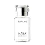 HABA 鲨烷精纯美容油SQ油15ml