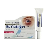 KUMARGICEYE 去眼袋色素眼部专用修护霜20g 2个