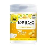 【日本直邮】UnimatrikenZOO  维生素C片 维他命VC咀嚼片 150粒  柠檬味