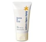 Mama&Kids日本进口儿童润肤乳宝宝乳霜婴儿保湿面霜