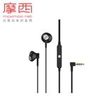 索尼/SONY 立体声耳机STH32手机通话耳机 蓝色