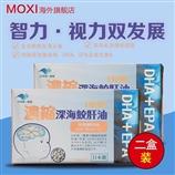 日本第一健康 浓缩深海鲨鱼肝油(儿童) 60粒装 2套装