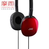 杰伟世/JVC HA-S160头戴式B重低音BO魔音HIFI录音boss监听耳机女 红色