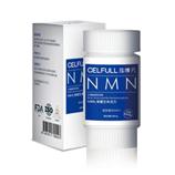 英文新包裝 NMN泓博元CELFULL賽立復β-煙酰胺單核苷酸年青素nmn9000+增強NAD+補充 1盒裝