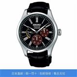 精工手表限量款男PRESAGE黑色时尚全自动机械腕表日历防水SARW045